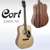 Guitarra Acústica Cort + Cuerdas !! 100% Nuevas Garantía