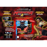 Coleccion Dvd Mazinger Z Edicion De Impacto Latino