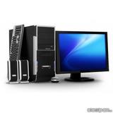Computador Core I5-3.1ghz Nuevo 4gb/ 500gb/ Monitor 16