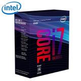 Procesador Intel Core I7 - 8700k 8va Generacion 3.7ghz 12mb