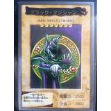 Yugioh Dark Magician Bandai