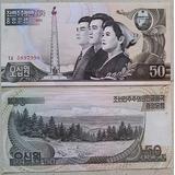 Billetes Mundiales : Corea Del Norte 50 Won Nuevo Asia