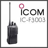 Radio Icom Nuevo Sin Cargador