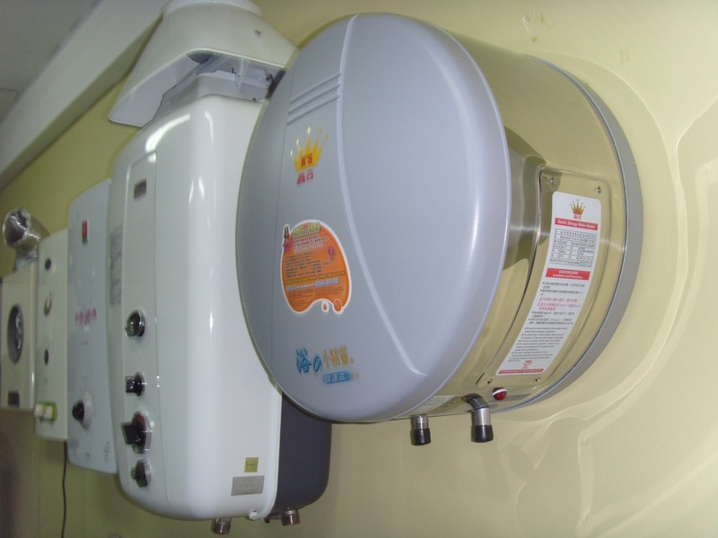 Calentador de agua electrico u s 400 50 en mercadolibre - Calentador de agua precios ...