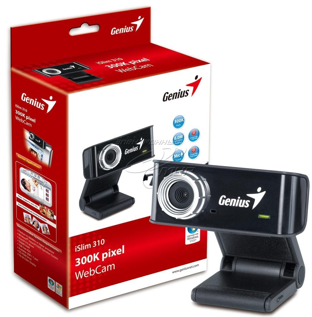 Веб камера гениус 310 драйвер скачать