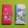 Estuche Agenda Case Hello Kitty Original Iphone 5 5s Protect