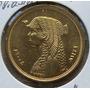 Egípto Moneda Efigie Reina Cleopatra 50 Piastras 2005 Nueva