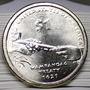 Dolar Usa Serie Nativa Estados Unidos 2011 Nuevo Sacagawea